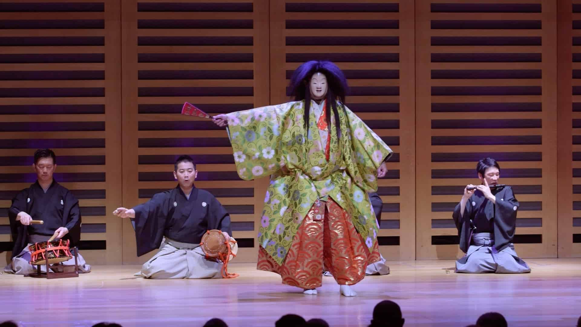 Meet the Noh Performers
